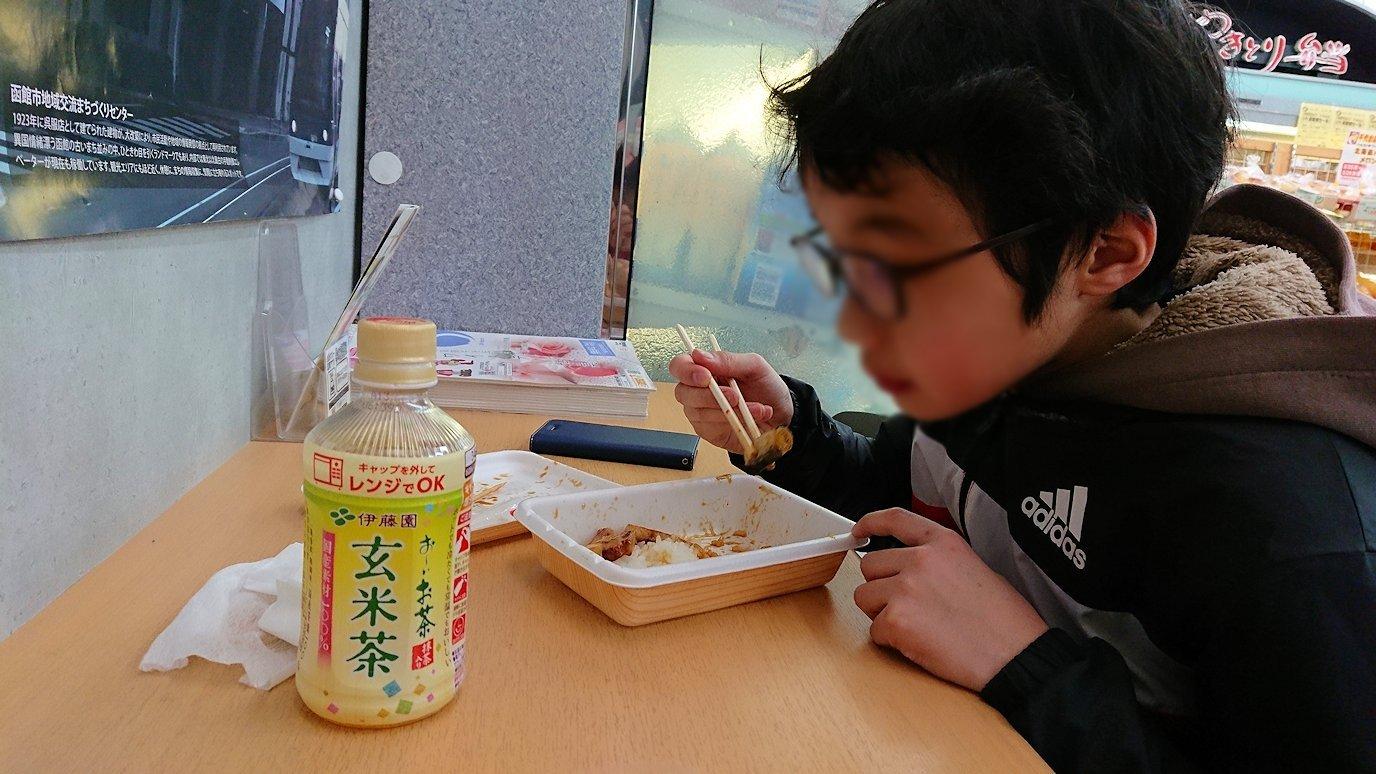 函館市内で石川啄木公園からハセガワストアでやきとり弁当を食べる5