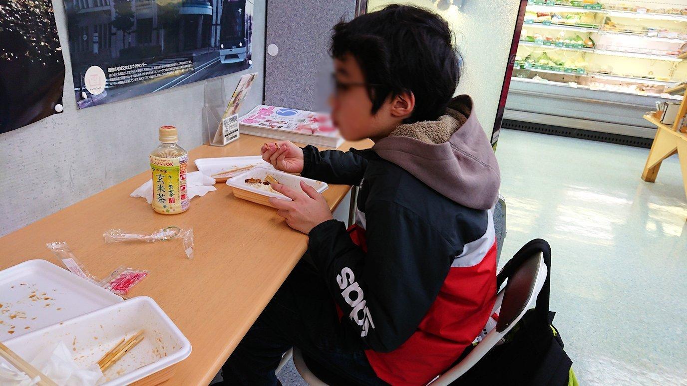 函館市内で石川啄木公園からハセガワストアでやきとり弁当を食べる7