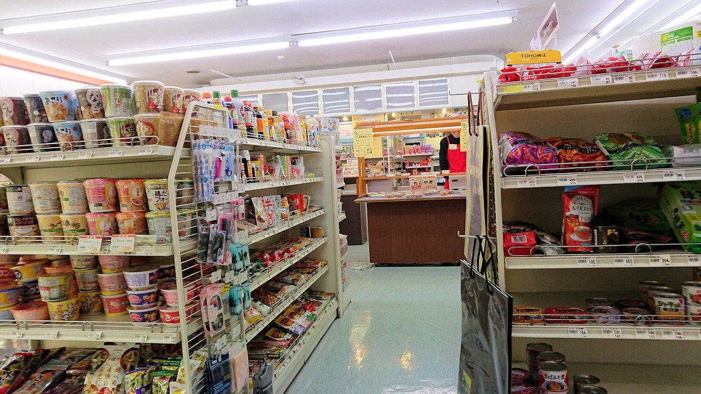 函館市内で石川啄木公園からハセガワストアでやきとり弁当を食べる9