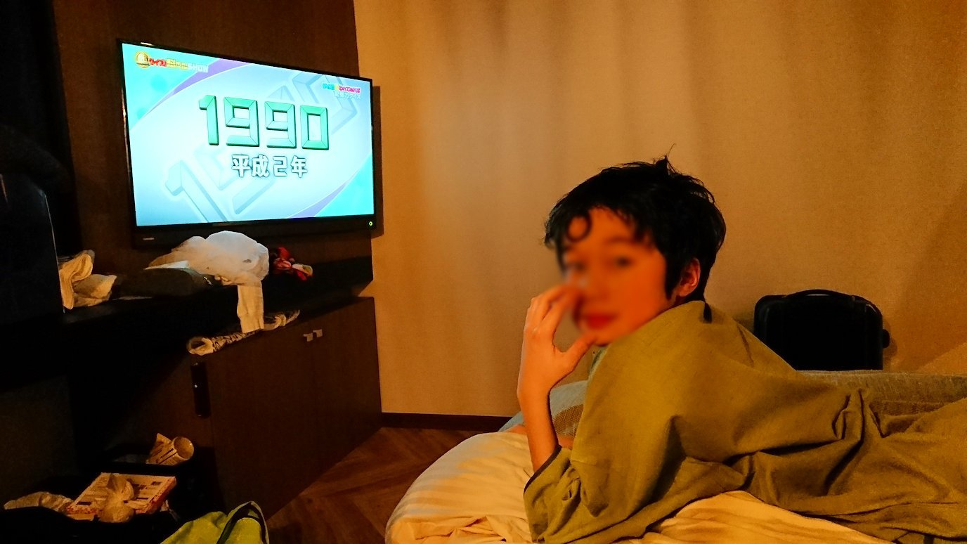 函館市内で函館市内のハセガワストアでやきとり弁当を食べてホテルに戻り温泉に入りくつろぐ2