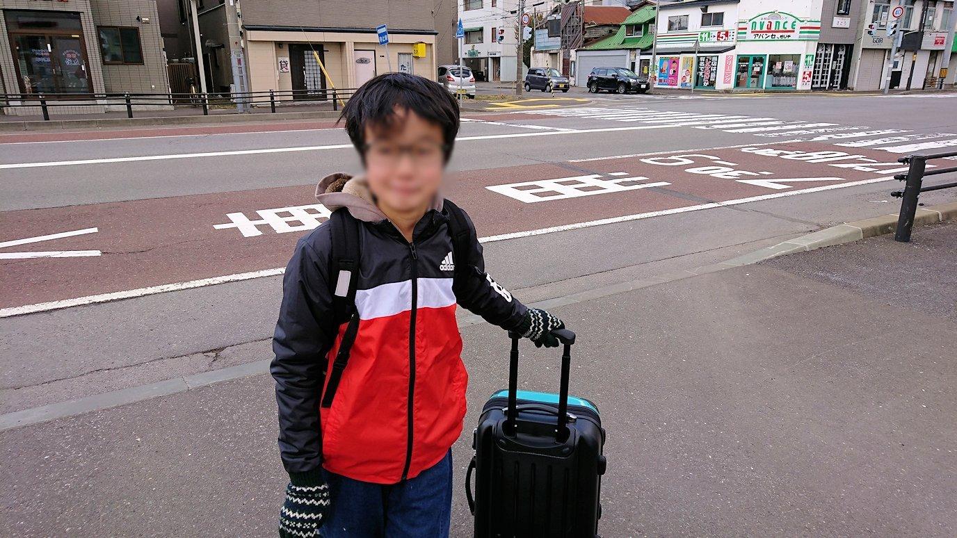 函館最終日、まずはほてるをチェックアウトして函館駅に向かう1