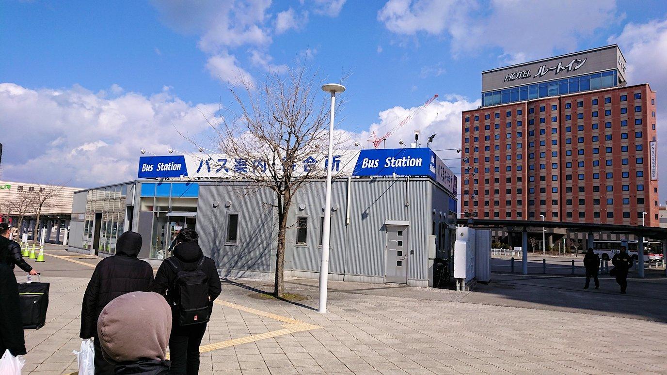 函館最終日、まずはほてるをチェックアウトして函館駅に向かう4