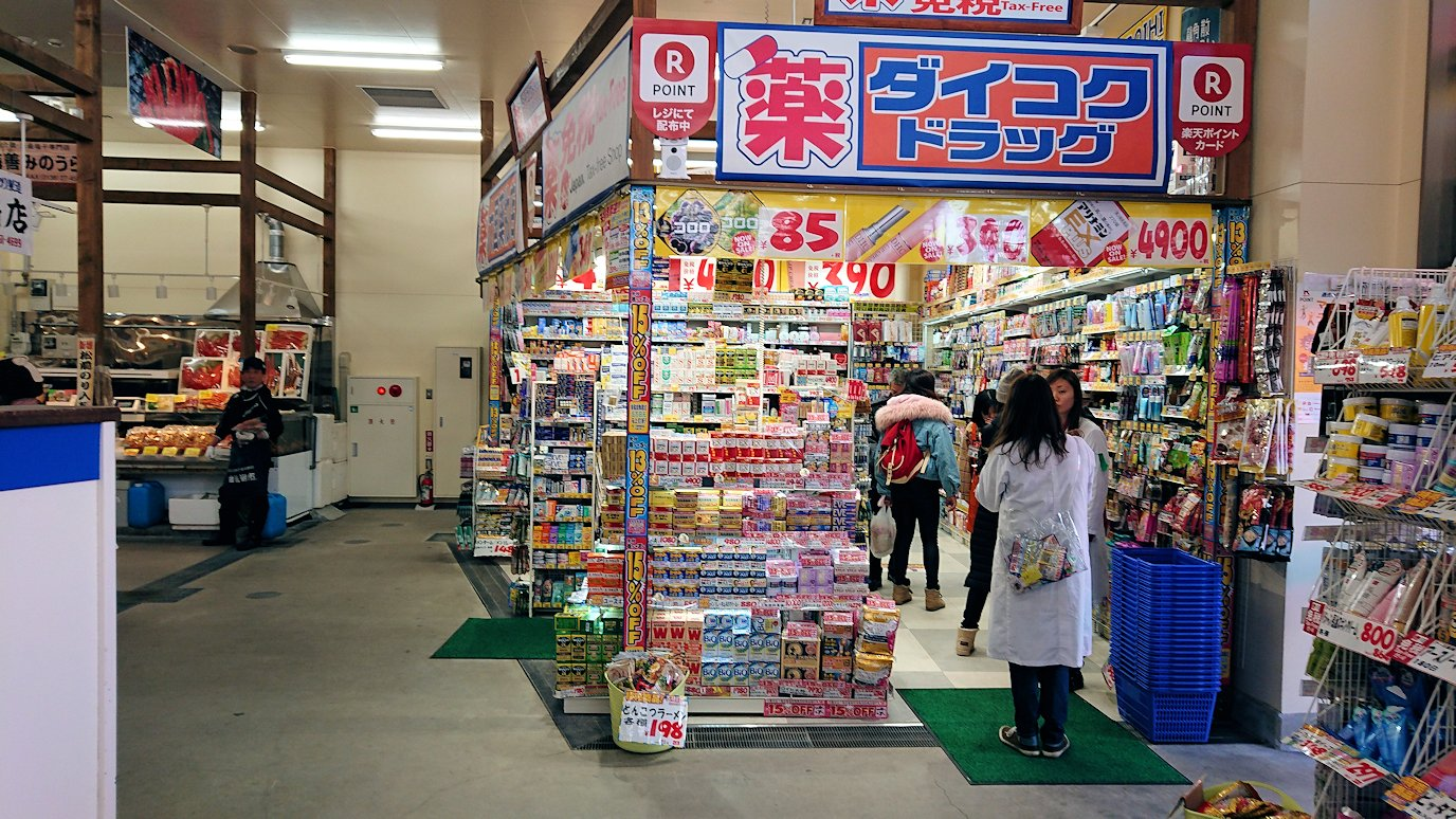 函館最終日、まずはほてるをチェックアウトして函館駅に向かう6