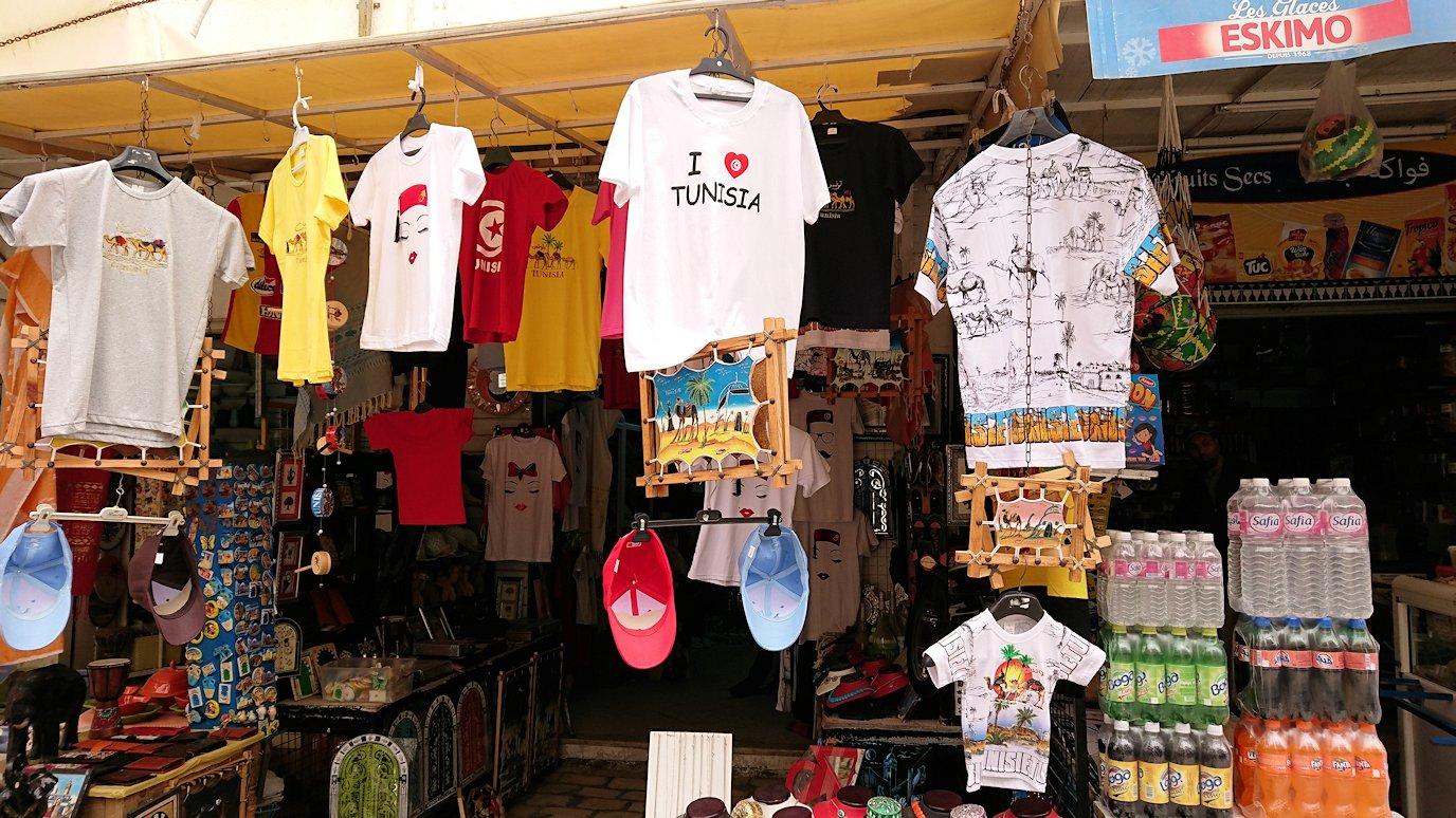 チュニジア:ナブールの街で旧市街地を歩く