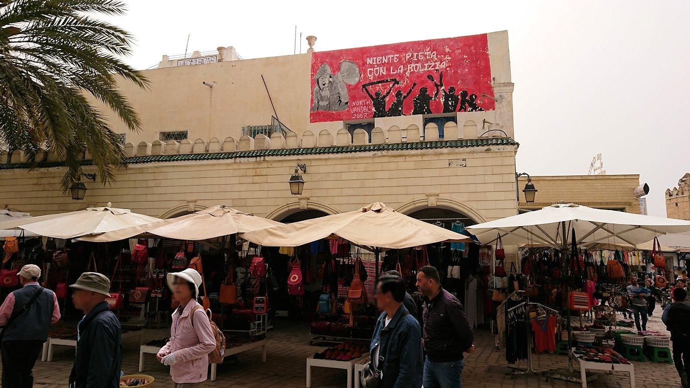 チュニジア:ナブールの街で旧市街地を奥まで進む3