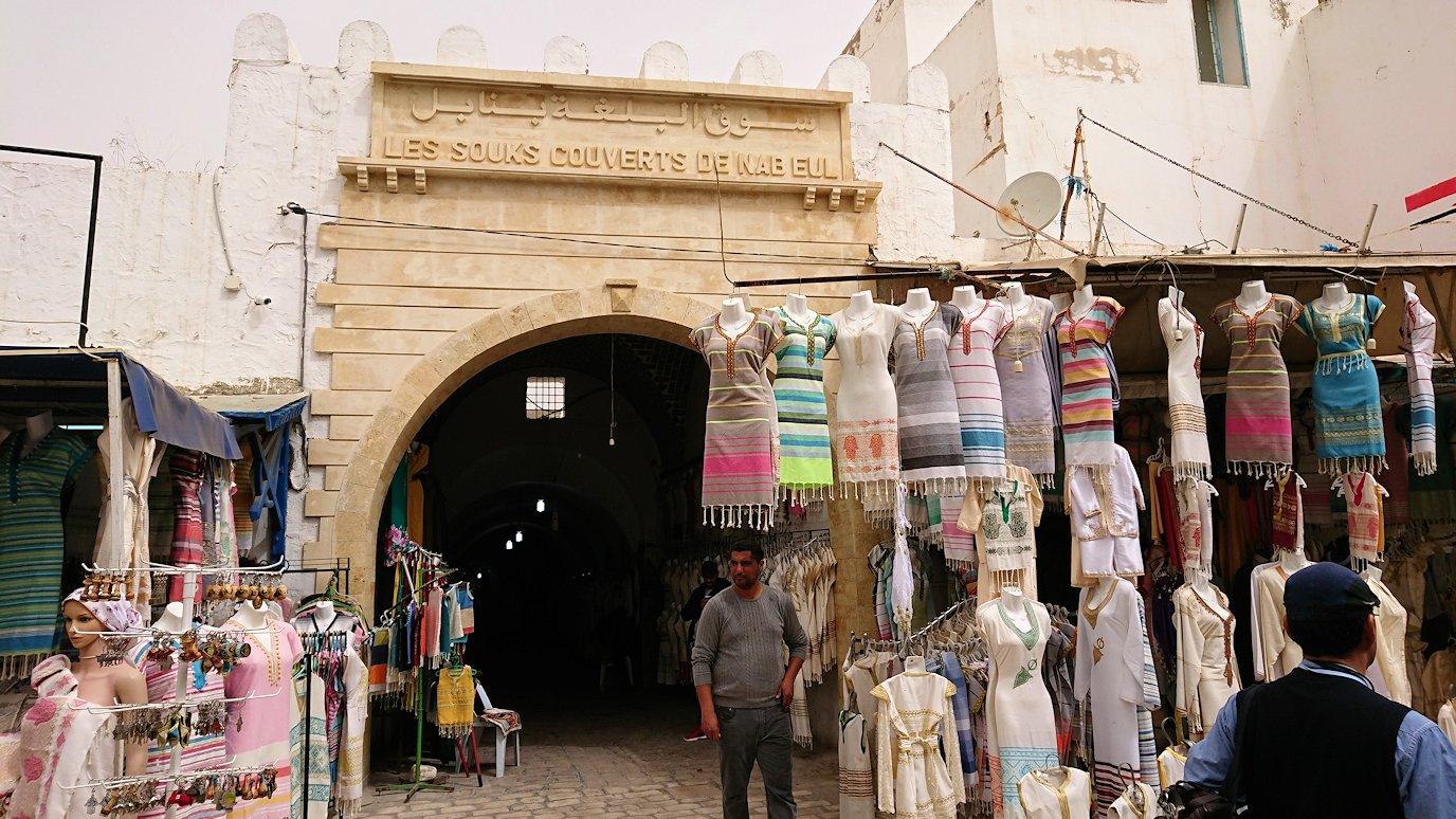チュニジア:ナブールの街で旧市街地を奥まで進む8