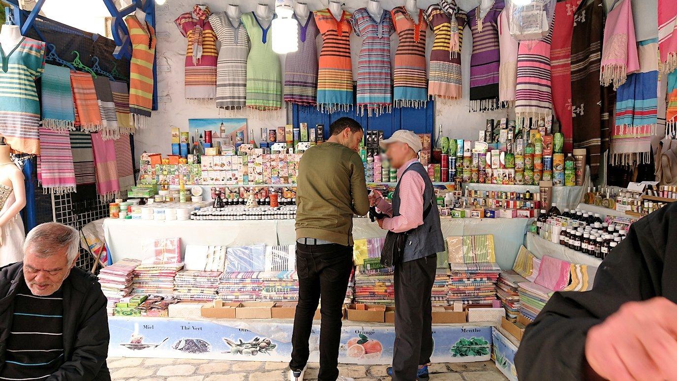チュニジア:ナブールの街で旧市街地を引き返す