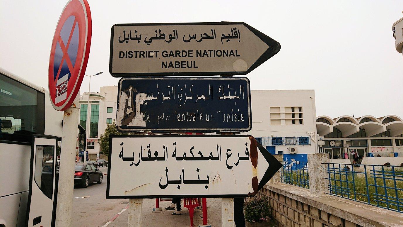 チュニジア:ナブールの街の1月14日広場周辺にて6