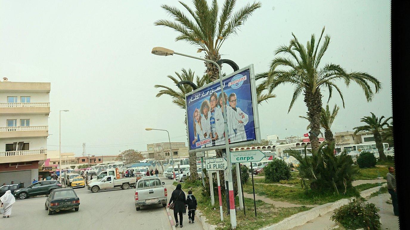 チュニジア:ナブールからケリビアに向かう道中の景色5
