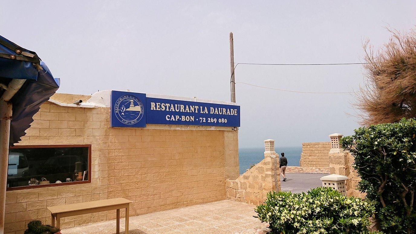 チュニジア:ボン岬のレストランに向かう6