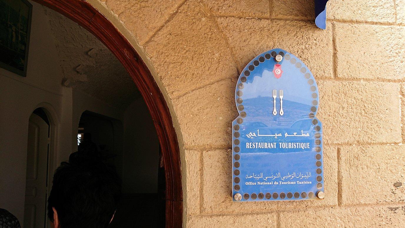 チュニジア:ボン岬のレストランに向かう7