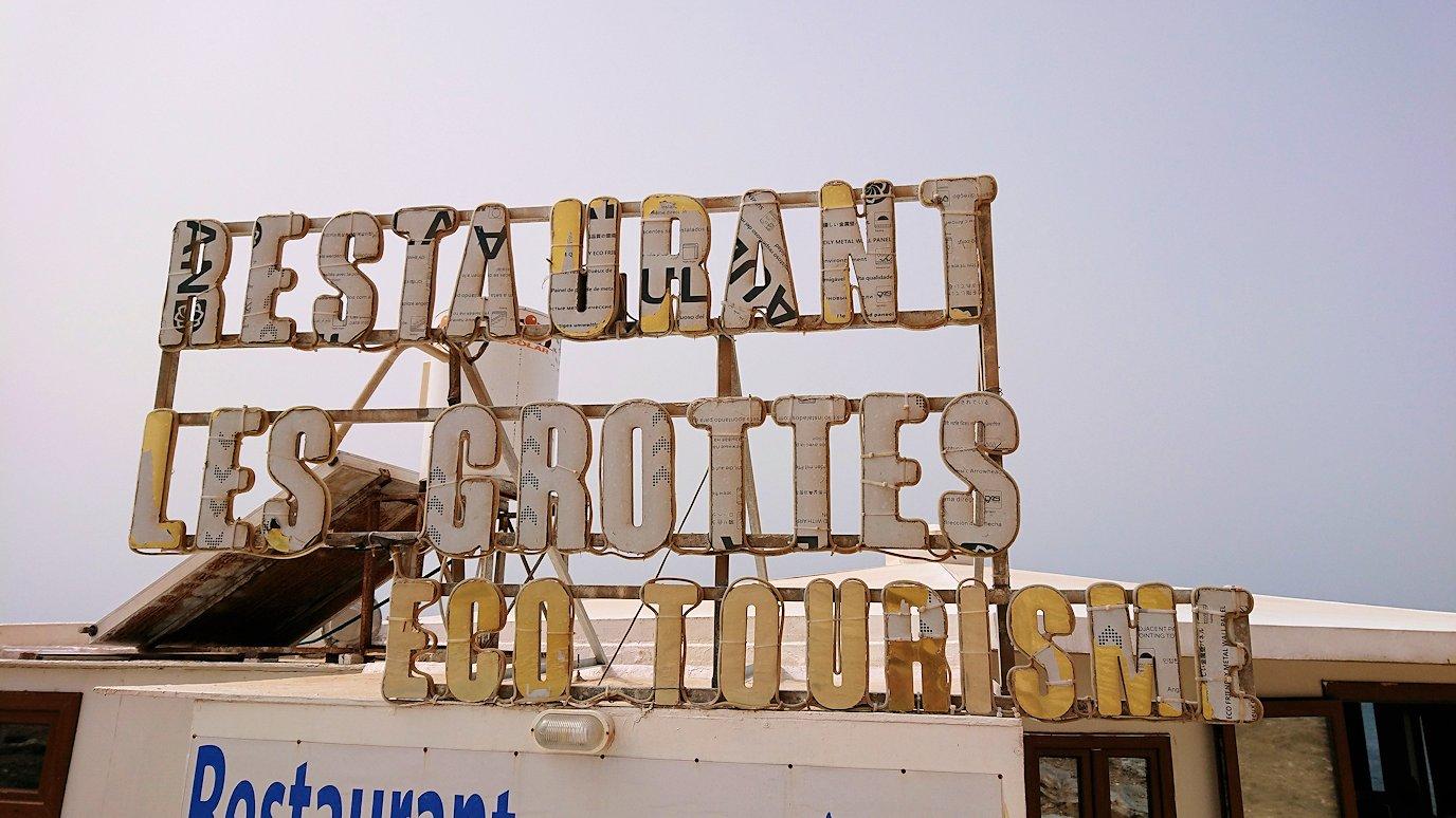 チュニジア:ボン岬のレストラン付近の景色5