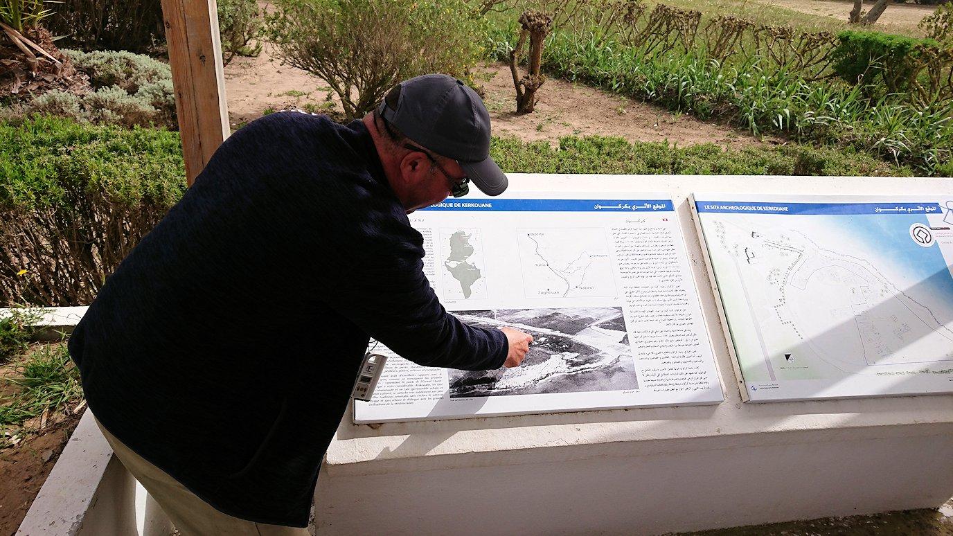 チュニジア:ボン岬のケルクアン遺跡に入場5