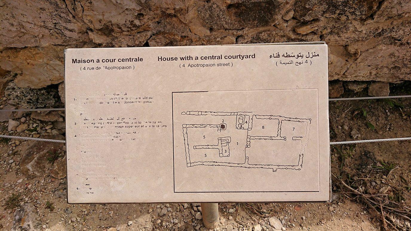 チュニジア:のケルクアン遺跡内の風呂跡を見てみる3