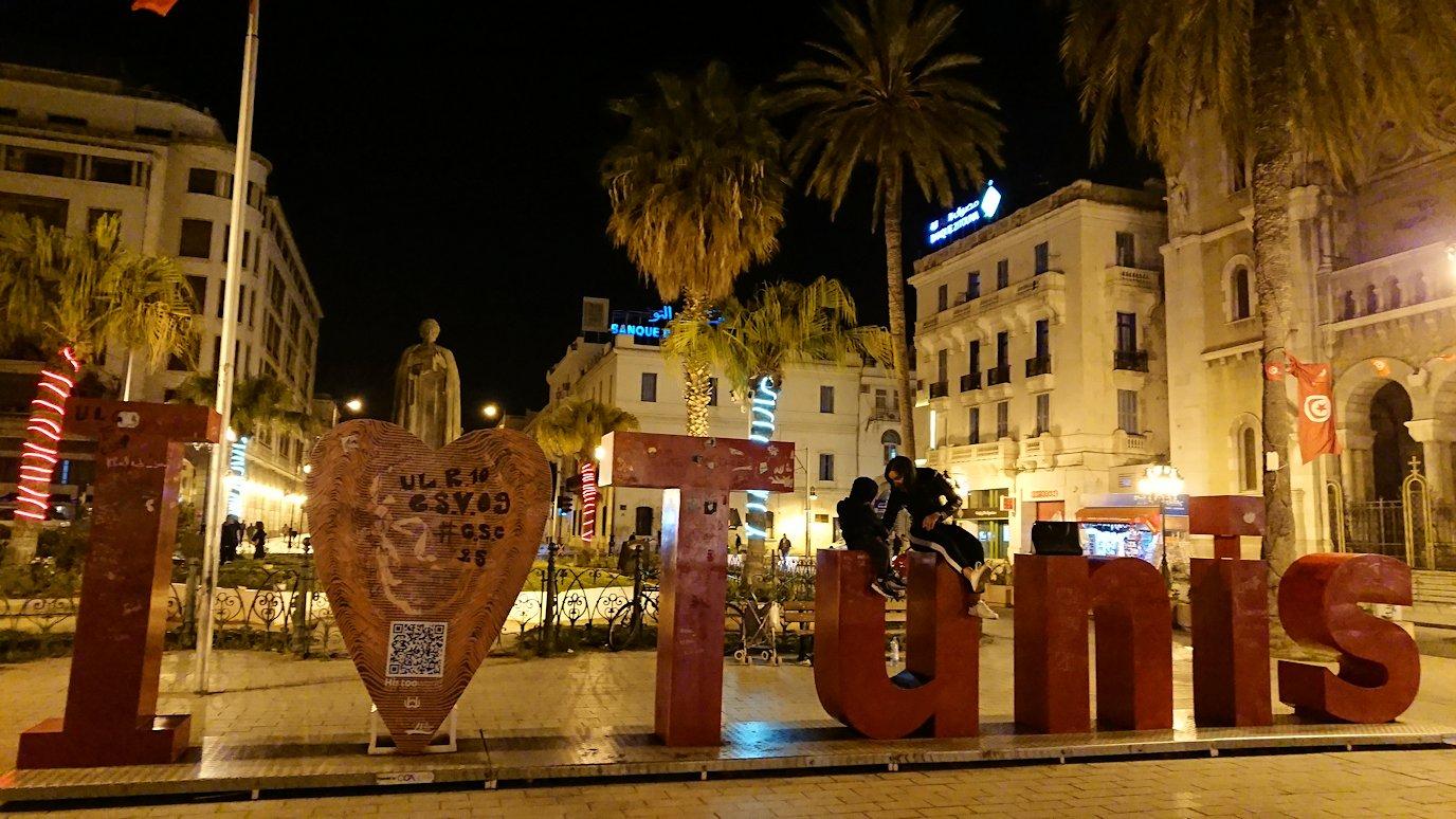 チュニジアのチュニスにあるエルムラディ・アフリカ・ホテルの夕食を食べて、その後夜の街を散策8