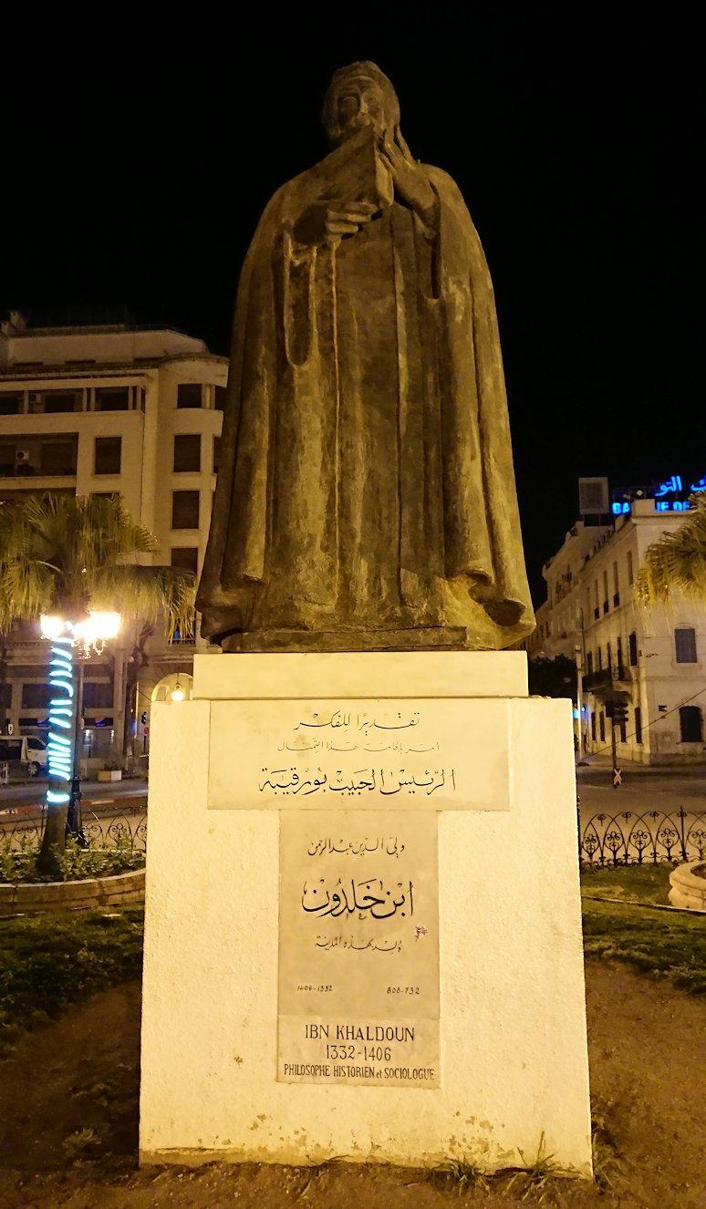チュニジアのチュニスにあるエルムラディ・アフリカ・ホテルの夕食を食べて、その後夜の街を満喫