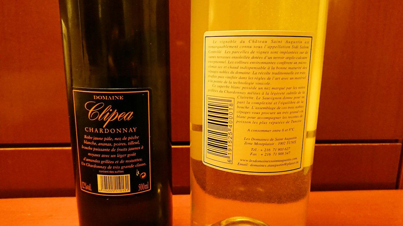 チュニジアのチュニスで買ったワインを飲みます