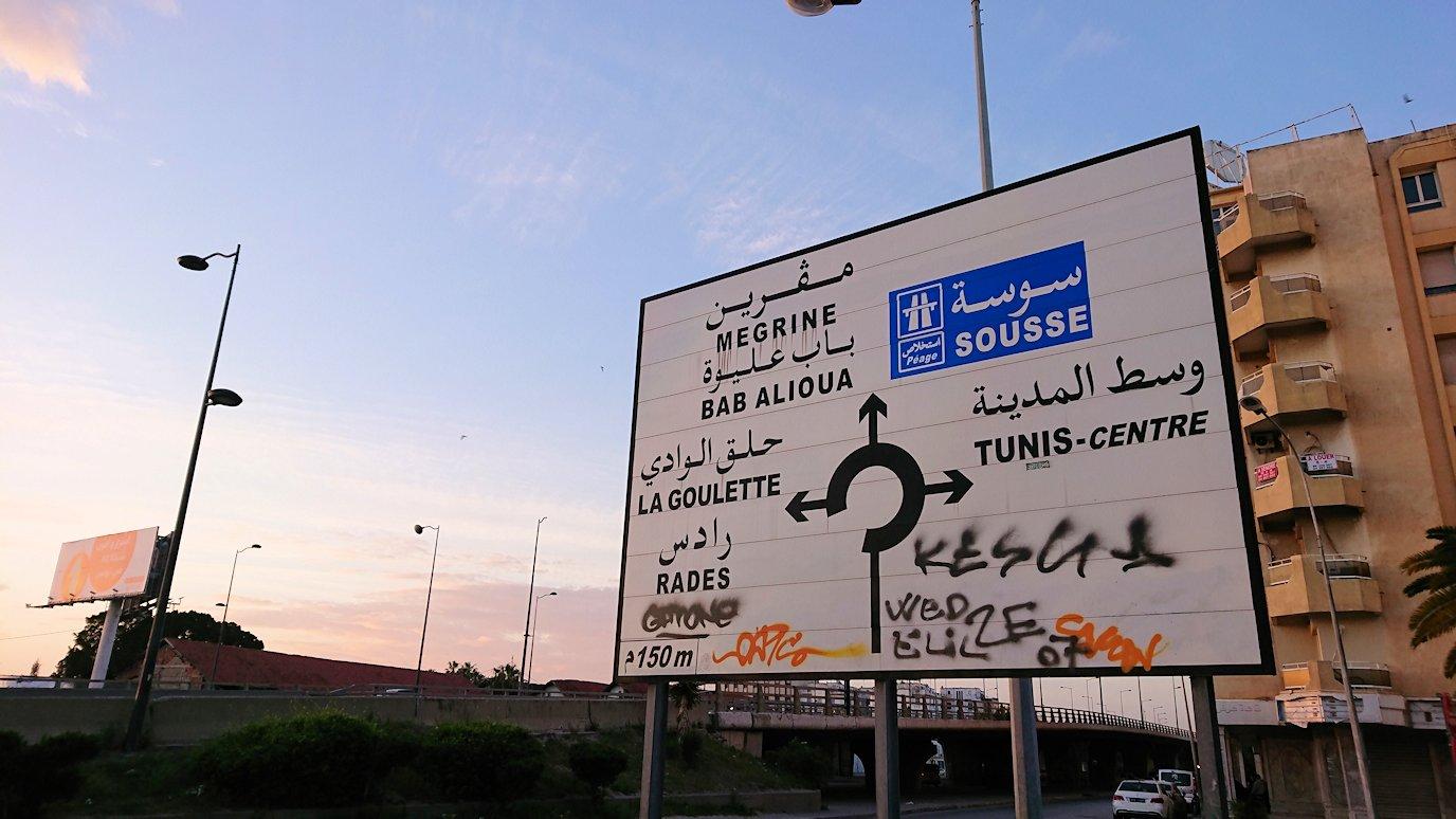 チュニジアのチュニスの朝の街を散策する4