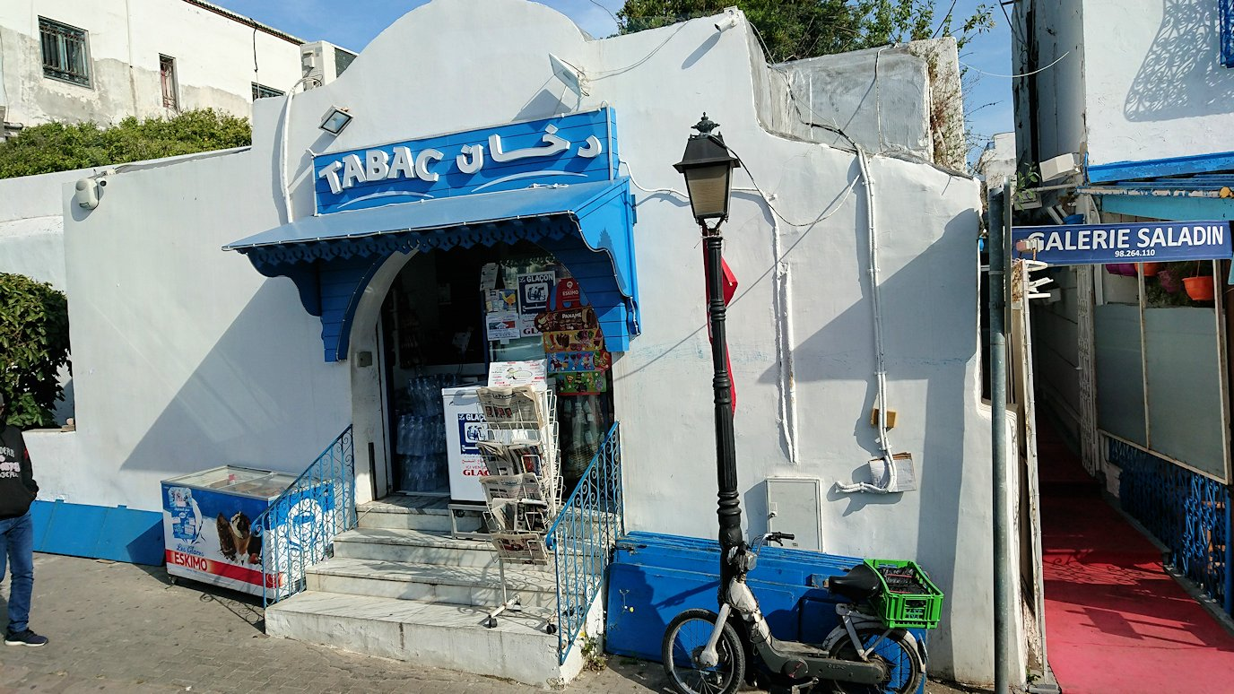 チュニジア:シディ・ブ・サイドの近くに着く8