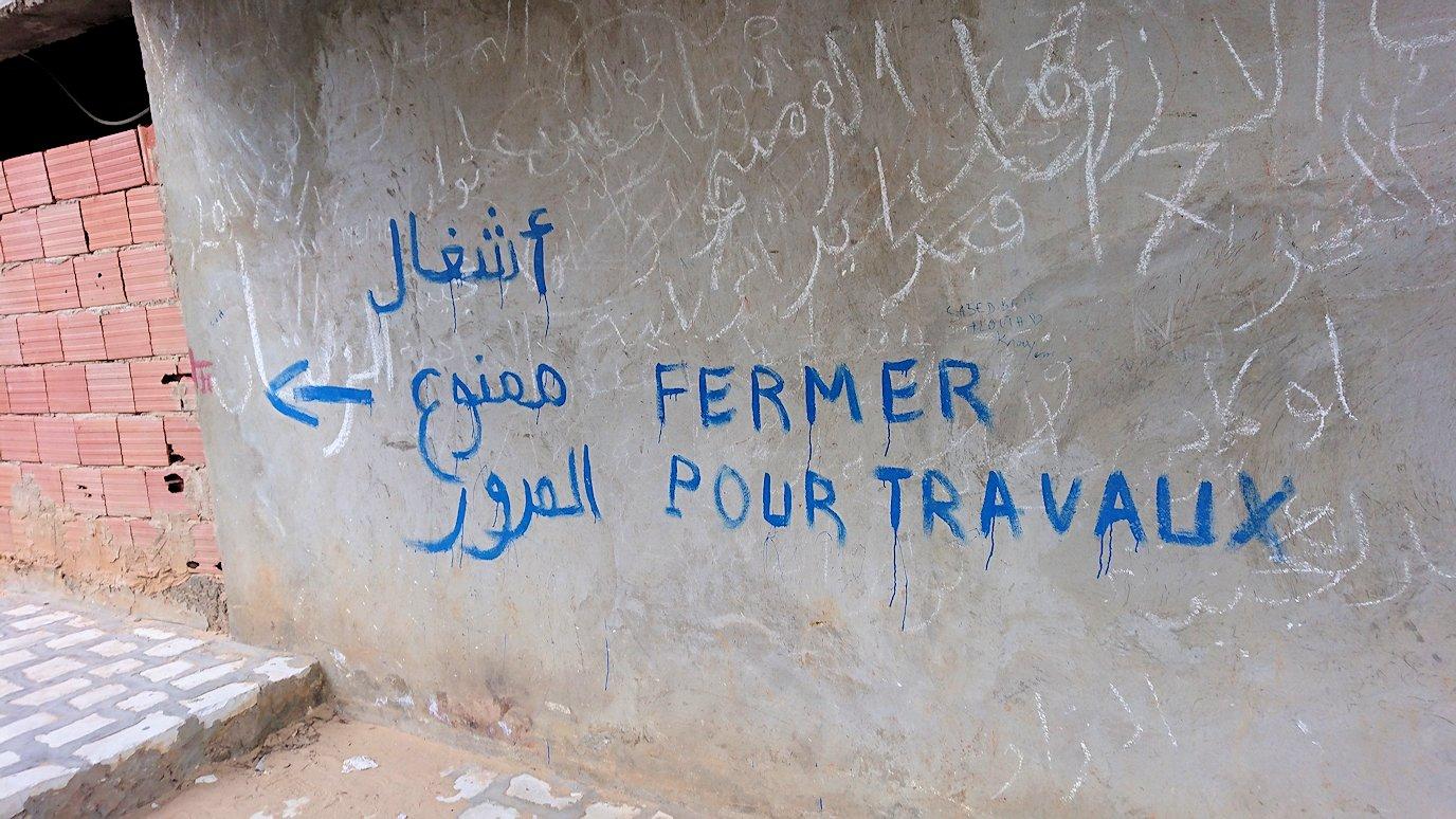 チュニジア:シディ・ブ・サイドで海岸に降りた道を登って行く3