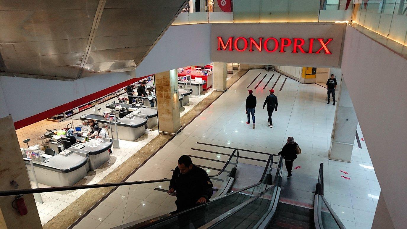 チュニジア:チュニスの夜にスーパーマーケットを訪れる4