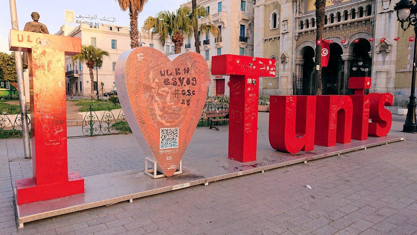 チュニジア:チュニスの朝を気持ちよく散策する2