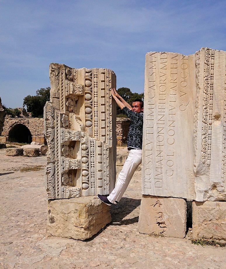 チュニジア:カルタゴ遺跡のアントニヌスの共同浴場内で激写タイム2