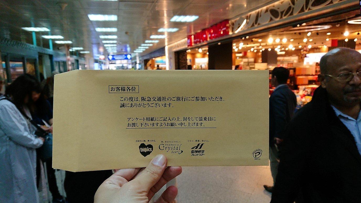 チュニジア:チュニス空港で出国審査を受ける6