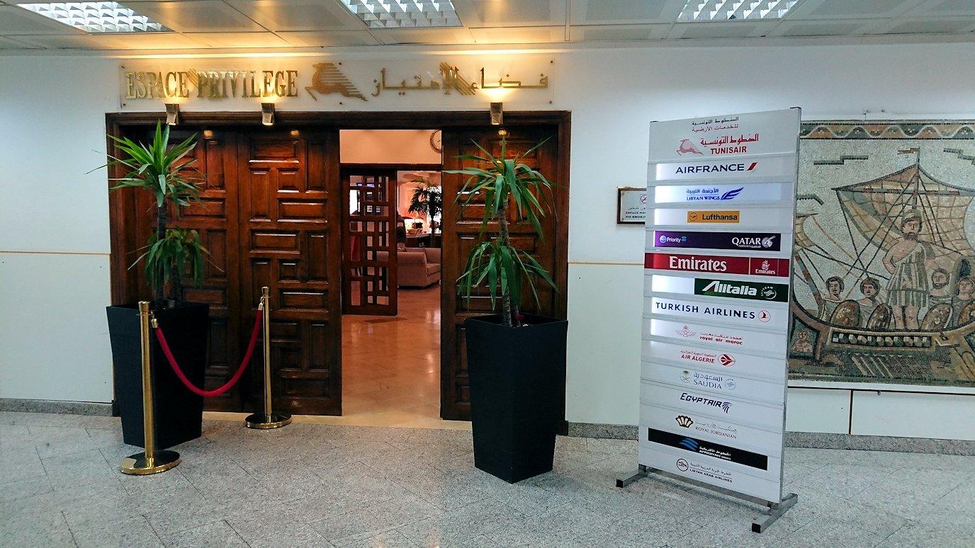 チュニジア:チュニス空港で国際線ターミナル内に入る