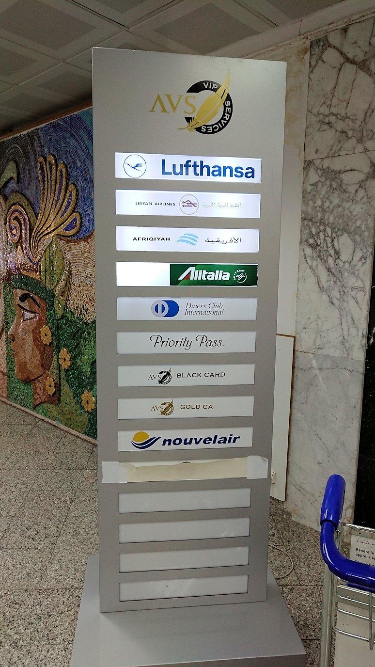 チュニジア:チュニス空港で国際線ターミナル内に入る5