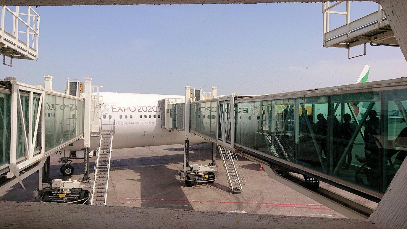 チュニジア:チュニス空港で出国の時間が迫る8