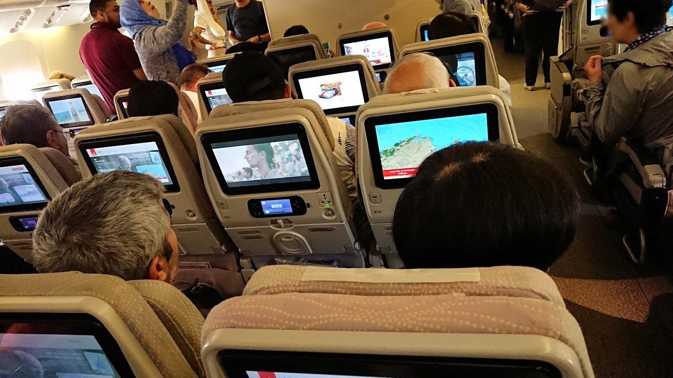 チュニジア:チュニス空港でドバイに向けて出発1