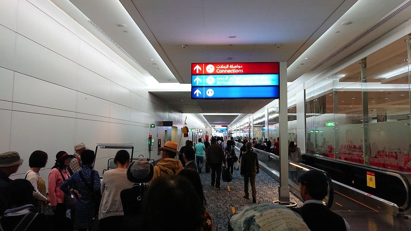 チュニジア:チュニス空港でドバイで乗換4