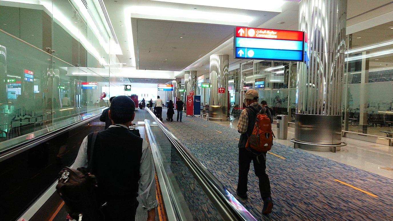 チュニジア:チュニス空港でドバイで乗換5