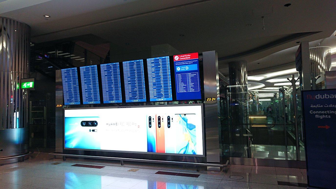 チュニジア:チュニス空港でドバイで乗換6