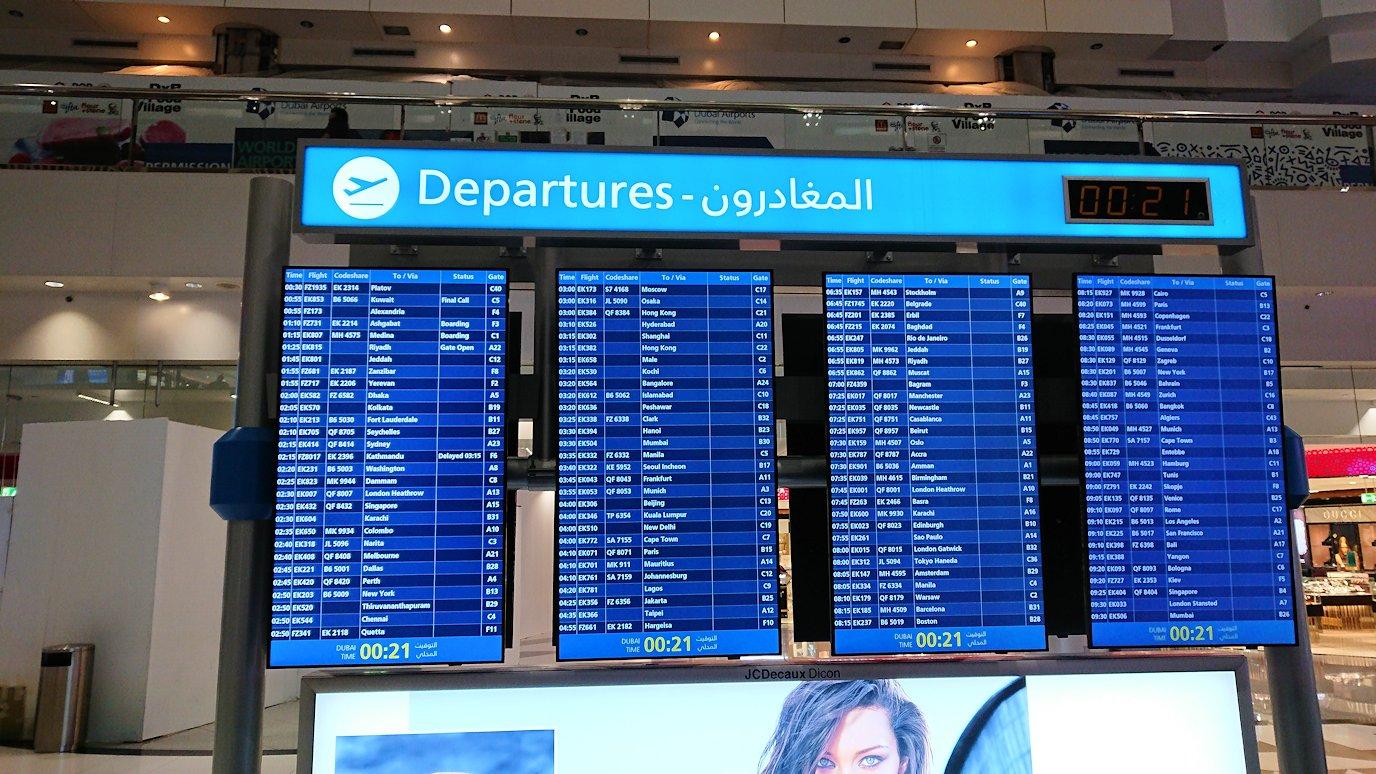 チュニジア:チュニス空港でドバイで乗換の為に移動する6