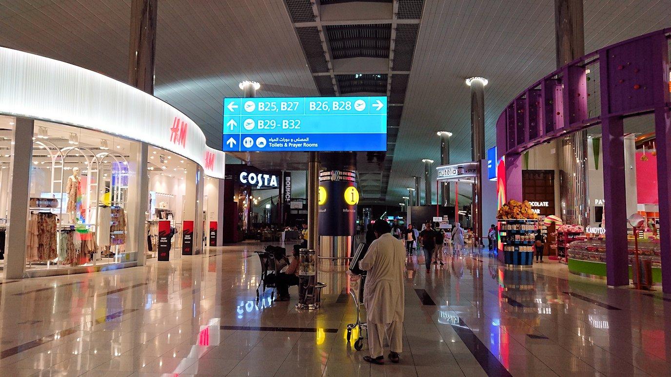 チュニジア:チュニス空港でドバイでラウンジを使用4