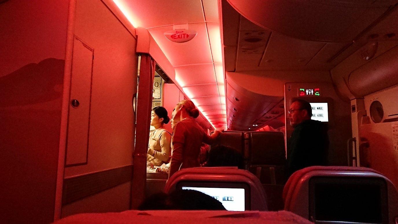 チュニジア:チュニス空港でドバイで関空行の飛行機にて関空へ向かう5
