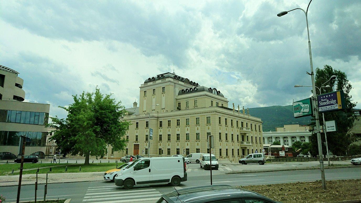 北マケドニアのスコピエ空港から市内へ移動8