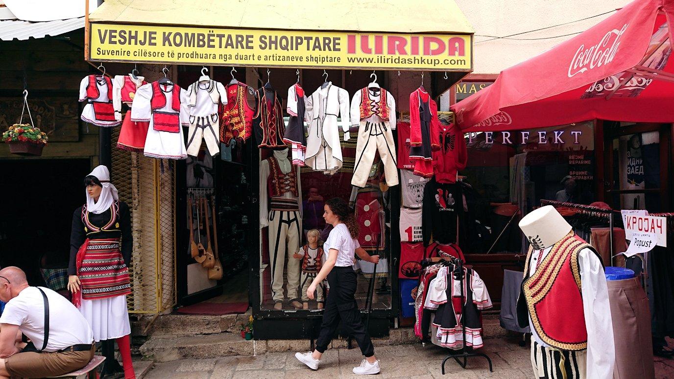 北マケドニアのスコピエ市内でオールドバザールを観光して行きます3