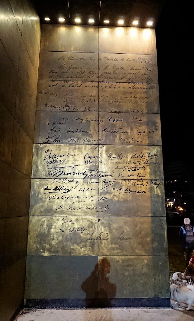 アルバニアで首都ティラナで夜のスカンデルベグ広場付近を歩く7