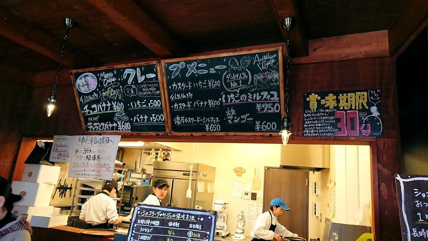 函館市内で人気のスイーツ店「アンジェリック ヴォヤージュ」を訪問