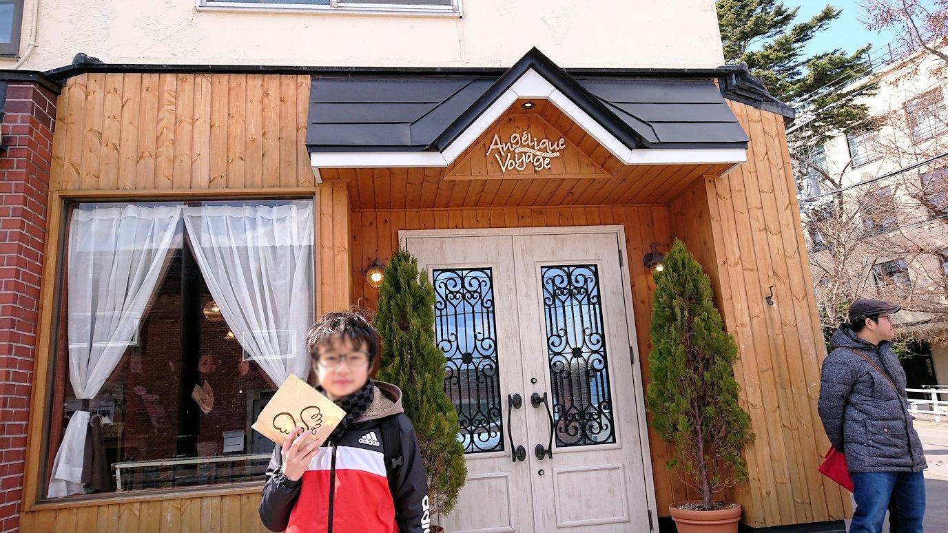 函館市内で人気のスイーツ店「アンジェリック ヴォヤージュ」を訪問9