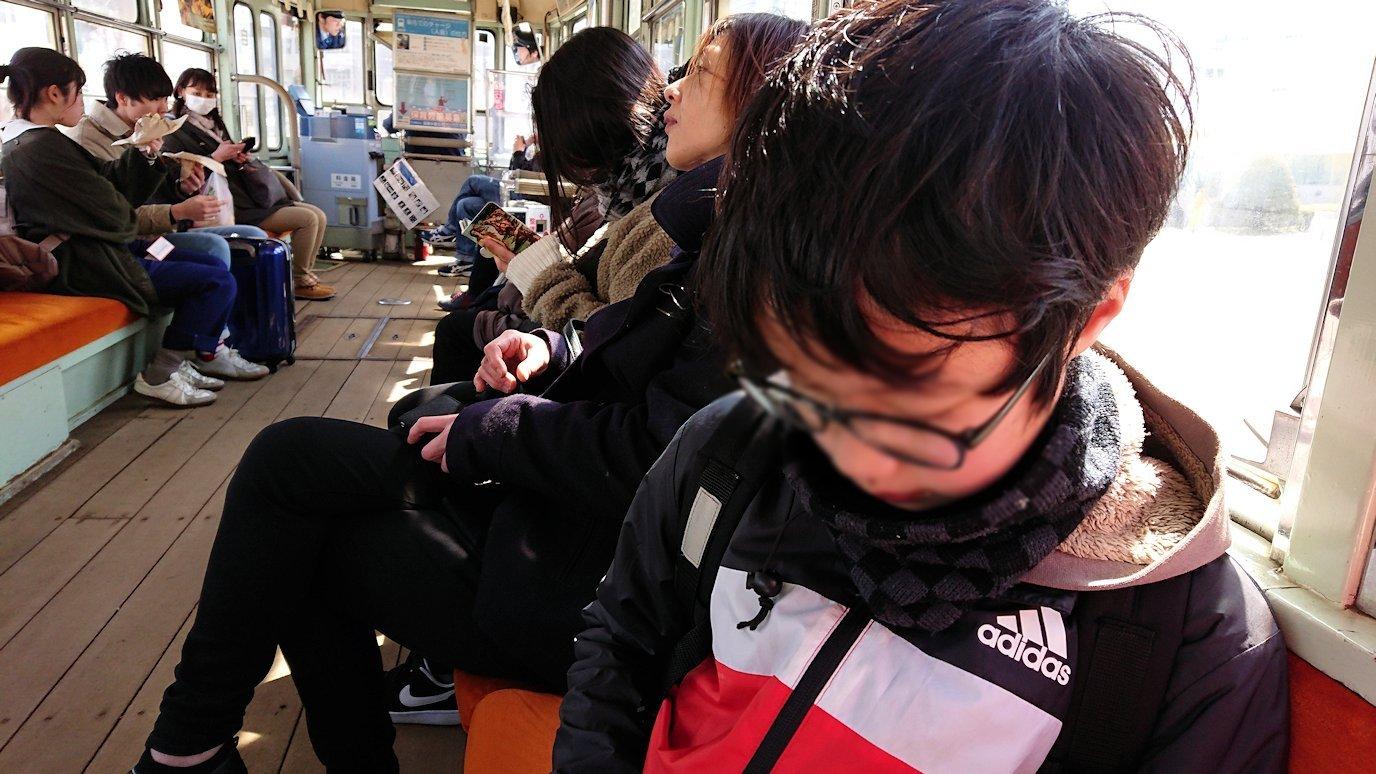 函館市内で路面電車に乗って函館に向かい美鈴珈琲に入る1