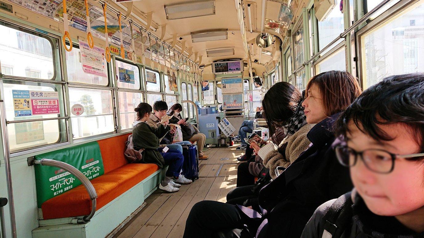 函館市内で路面電車に乗って函館に向かい美鈴珈琲に入る2
