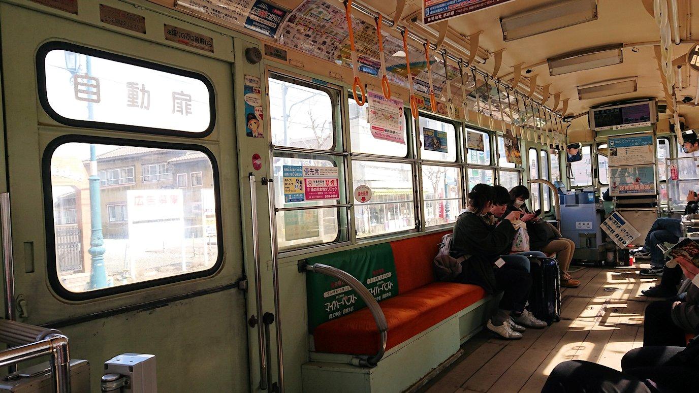 函館市内で路面電車に乗って函館に向かい美鈴珈琲に入る3