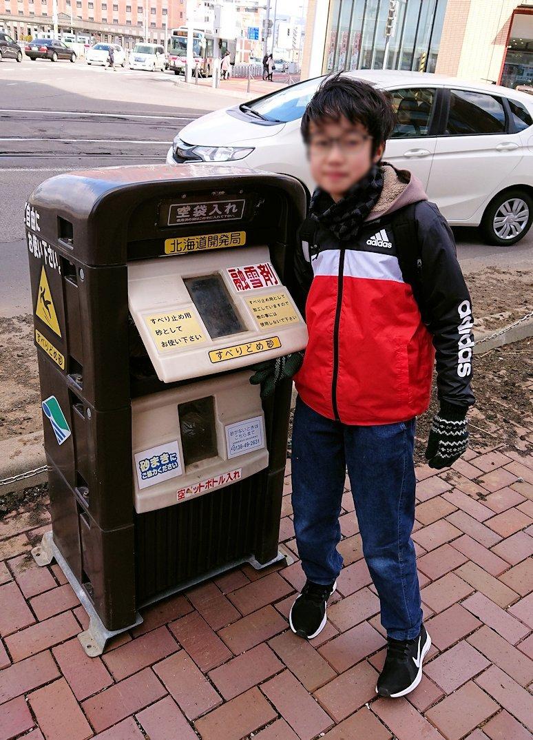 函館市内で路面電車に乗って函館に向かい美鈴珈琲に入る4