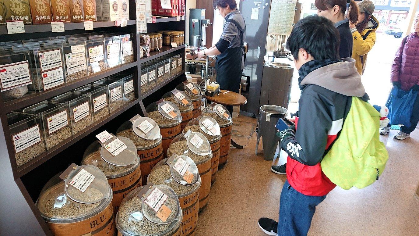 函館市内で路面電車に乗って函館に向かい美鈴珈琲に入る8