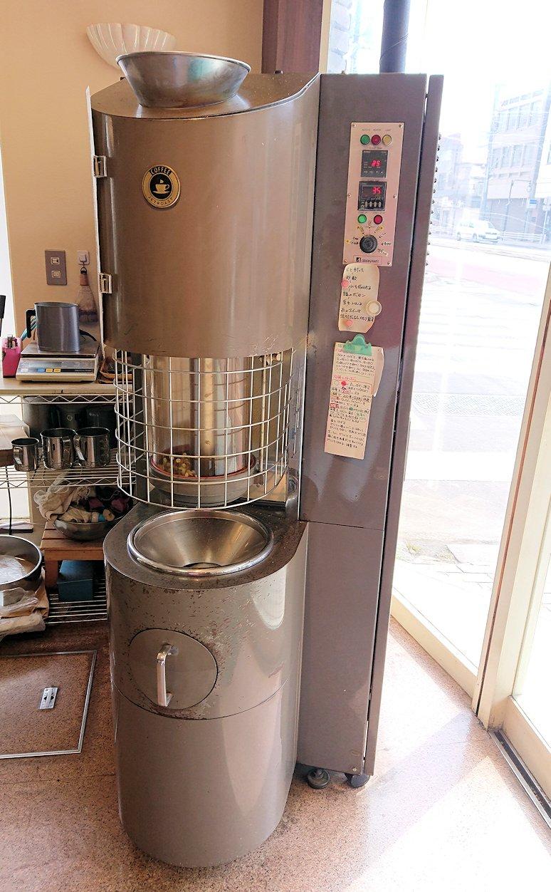函館市内で路面電車に乗って函館に向かい美鈴珈琲でコーヒーを購入