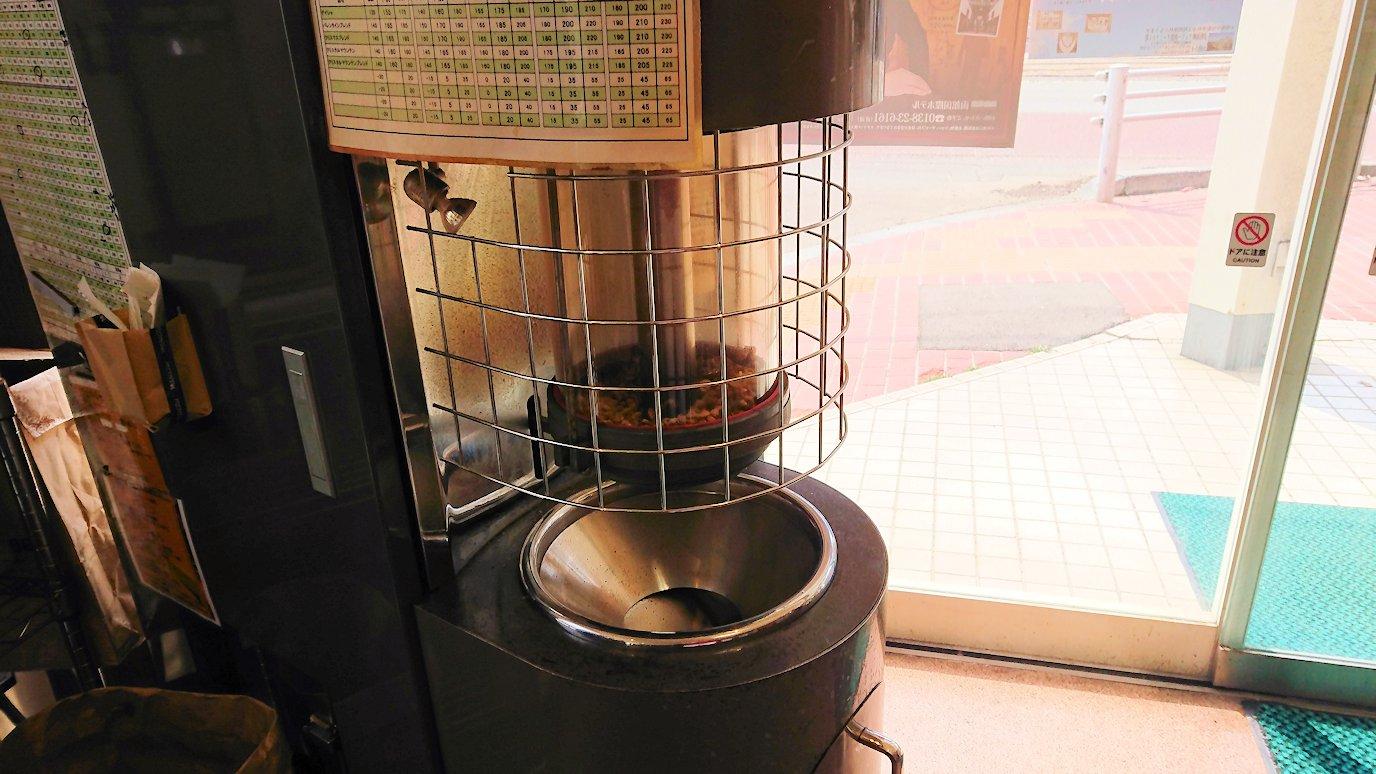 函館市内で路面電車に乗って函館に向かい美鈴珈琲でコーヒーを購入2